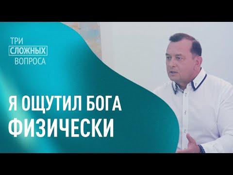 Леонид Малько. «Три сложных вопроса» (45)