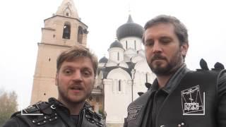 Байкеры в Старицком Свято-Успенском мужском монастыре