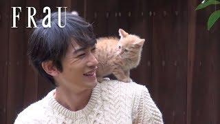 「町田啓太と仔猫...