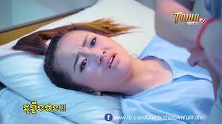 ពាក្យបញ្ចេកទេស   សើចសប្បាយ ដូច្នឹងផង   Khmer Funny 2018.  TOWN TV FULL HD.cover song kh