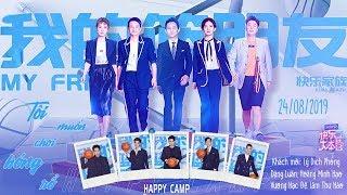 [Vietsub] Happy Camp 24/08/2019 | Lý Dịch Phong, Đặng Luân, Hoàng Minh Hạo, Vương Hạc Đệ