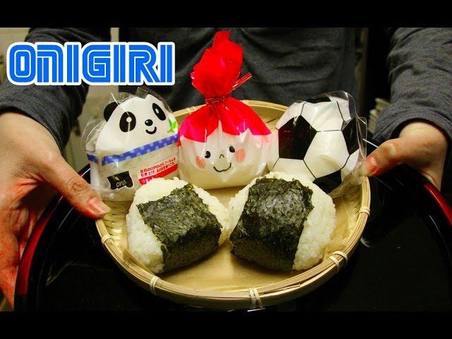 ONIGIRI - Come preparare le famose polpette di riso giapponesi