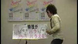芦沢教授 トランス・ネタ.