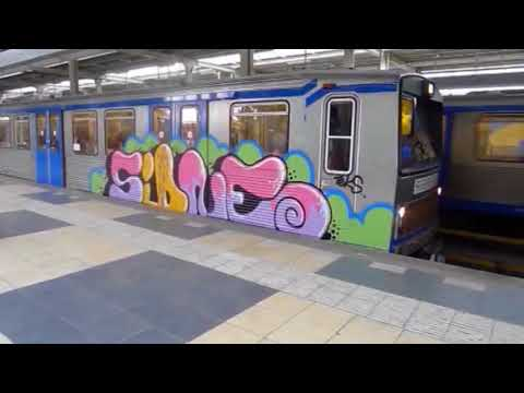 Blau Weiss Rot 2 - Full Graffiti Movie 2015