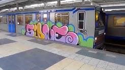 Blau Weiss Rot 2 - Full Graffiti Movie 2015