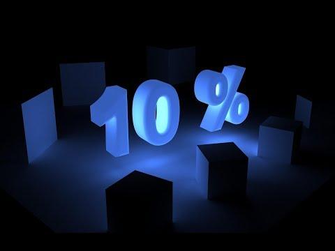 Всегда ли маленькие проценты - это выгодный кредит? Почему пытаются утаить полную стоимость кредита