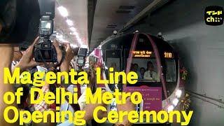 Delhi Metro Magenta Line Opening Ceremony 西條遊児 検索動画 30