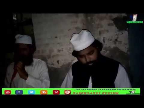 Sufi Jaffar Hussain Naqshbandi Mujaddidi (official video 2018)