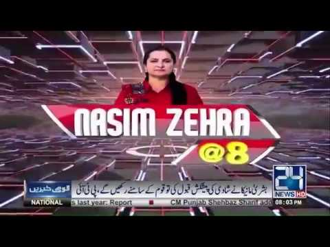 Nasim Zehra @ 8 - 7 January 2018 - 24 News HD