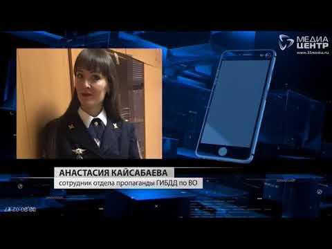 Смертельная авария натрассе Вологда— Новая Ладога могла произойти повине уснувшего водителя