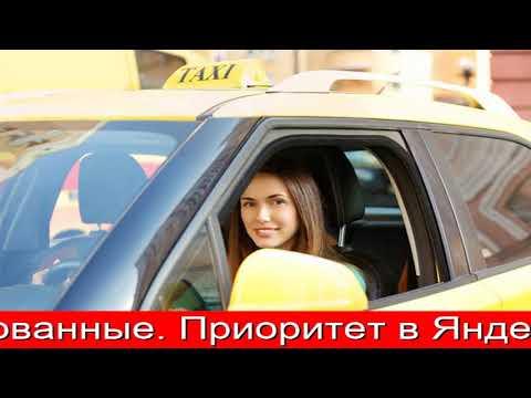 Аренда машины под Такси С Газовым Оборудованием  Тюмень  Авито