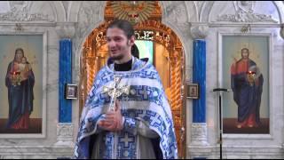 Проповедь иерея Георгия Дорохова на Успение  Пресвятой Богородицы