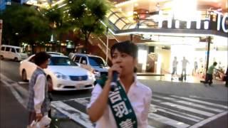 よしばみか 街頭演説⑦ 2013年7月15日 吉羽美華 検索動画 21