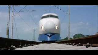 Japanese bullet train Shinkansen construction documentary film 1964
