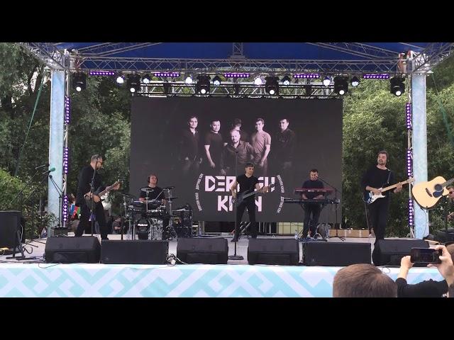 Дервиш Хан-легендарная рок группа