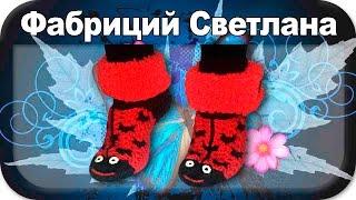 ☆Носочки - божья коровка, вязание крючком, ladybug socks, crochet.(Носочки - божья коровка, вязание крючком, ladybug socks, crochet. Магазин детских товаров: http://trafficcost.ru/5673f00c8b30a8bf5f8b4617/su..., 2016-01-14T13:10:17.000Z)