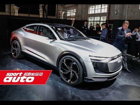 Audi e-tron Sportback concept // Designers explain