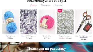 Разработка интернет-магазина Дом Ткани(, 2016-12-28T17:44:19.000Z)