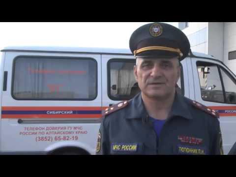 В Барнауле перевернулся бензовоз. Комментарии МЧС.