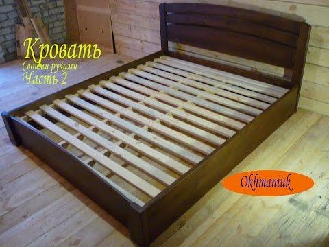 фото двуспальной из кровати дерева