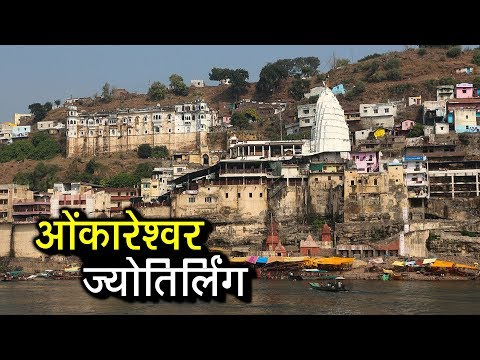 Omkareshwar Temple | Timings, Poojas & Travel Tips