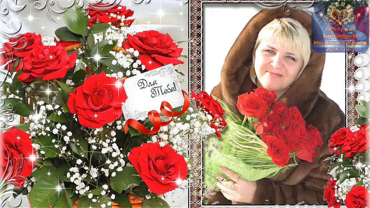 Поздравление с юбилеем маме от дочери на 45 лет