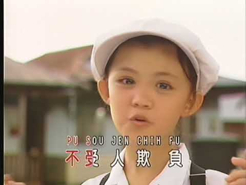Crystal Ong 王雪晶 - 讀書郎 Du Shu Lang