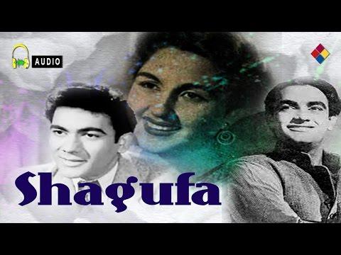 Ghir Ghir Aayi Kaari Badariyaa   Shagufa 1953   Lata Mangeshkar   Premnath.