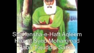 Shahensha-e-Jodo Sakha Meray Baba (Hazrat Baba Tajuddin Nagpuri) by Fareed Ayaz Qawal