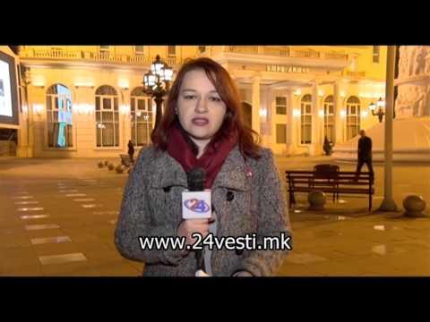 MAJA VASEVA LINK VMRO DPMNE I IZJAVI  24 02