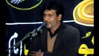 tafel narowali 28 muharram 2011 bashna gujrat