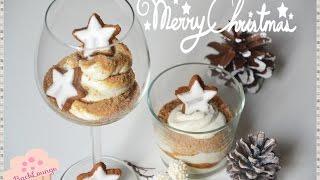 Weihnachtsdessert Schnell & Einfach / Mascarpone Zimt Creme Nachtisch / Last Minute Christmas 2015