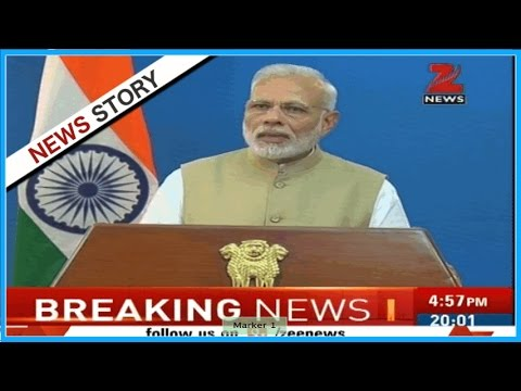 Watch: PM Modi's annoucement on discontinuing Rs 500, Rs 1000 currency notes