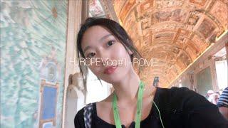 한달살기#1 Roma (한인민박 스텝/로마여행/로마맛집…