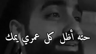 راح أسجل روحي باسمك ❤   بصوت علي الموسوي