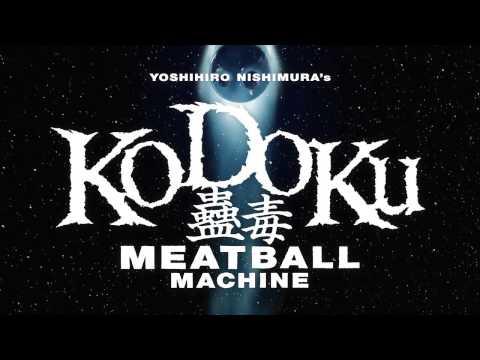 映画 『蠱毒 ミートボールマシン』 予告編 Kodoku Meatball Machine Trailer
