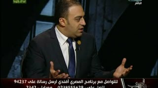دكتور محمد خليفة وتعديل قانون الايجارات القديمة مع اطراف الازمة فى المصرى افندى