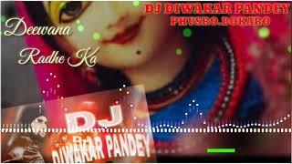 DEEWANA RADHE KA..(bhakti song)..mix by dj diwakar pandey..phusro bokaro