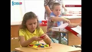 В школы внедряют стандарты для обучения детей с ограниченными возможностями здоровья