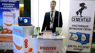 видео Товары для здоровья и красоты в в Санкт Петербурге