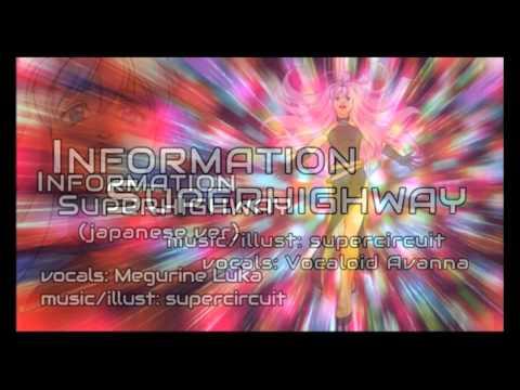 「Information Superhighway」合唱【Avannaルカ】
