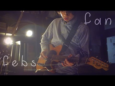 febs - fan (MV)
