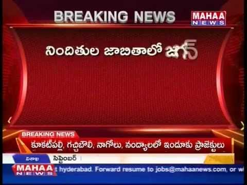 11th Charge Sheet Filed In YS Jagan's Illeagal Assets Case -Mahaanews