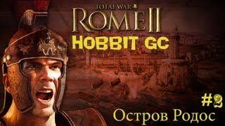 total war Rome 2 . Прохождение за Спарту ! #2