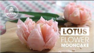 Fried Lotus Flower Mooncakes | Bánh Trung Thu Hoa Sen ngàn lớp | Nhi Chan