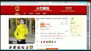 TaoBOOM  - поиск на таобао(1) Инструменты, облегчающие поиск 2) Переводчик с китайского 3) Разбор товара на примере 4) Как посмотреть..., 2014-06-15T10:47:38.000Z)