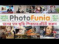 How to use photofunia || How to edit Funny Photo ||  photofunia com