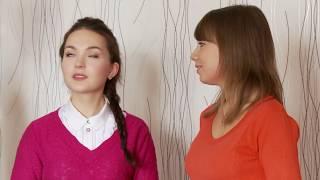 Русский Язык (Урок 1)