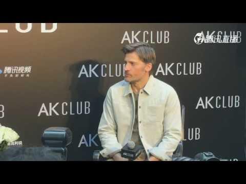 Nikolaj Coster-Waldau Interview for AK Club - April 12th 2017