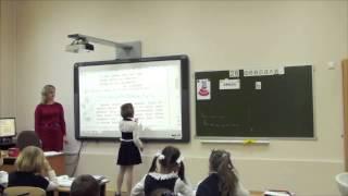 """Ярославцева Я.Н. Видеоурок """"Обучение грамоте"""", 1 класс. Использование электронного учебника СМ."""